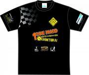 Camiseta do evento